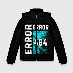 Куртка зимняя для мальчика ERROR 404 цвета 3D-черный — фото 1