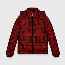 Куртка зимняя для мальчика Runic цвета 3D-черный — фото 1