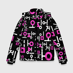 Куртка зимняя для мальчика Игра в кальмара лого узор цвета 3D-черный — фото 1