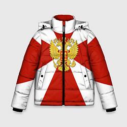 Куртка зимняя для мальчика Флаг ВВ цвета 3D-черный — фото 1