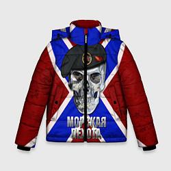 Куртка зимняя для мальчика Череп: Морская пехота цвета 3D-черный — фото 1