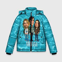 Куртка зимняя для мальчика Nirvana: Water - фото 1