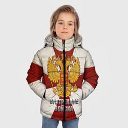 Куртка зимняя для мальчика Внутренние войска цвета 3D-черный — фото 2