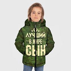 Детская зимняя куртка для мальчика с принтом Лучший в мире сын, цвет: 3D-черный, артикул: 10081371206063 — фото 2