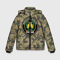 Куртка зимняя для мальчика Диванные войска цвета 3D-черный — фото 1