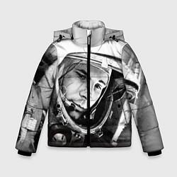 Куртка зимняя для мальчика Юрий Гагарин - фото 1