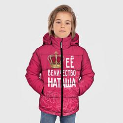 Куртка зимняя для мальчика Её величество Наташа цвета 3D-черный — фото 2