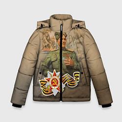 Куртка зимняя для мальчика Дошли цвета 3D-черный — фото 1