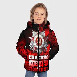 Куртка зимняя для мальчика 9 мая 17 цвета 3D-черный — фото 2