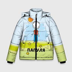 Куртка зимняя для мальчика Папуля цвета 3D-черный — фото 1