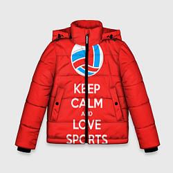 Куртка зимняя для мальчика Keep Calm & Love Volleyball цвета 3D-черный — фото 1
