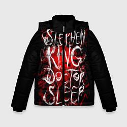 Куртка зимняя для мальчика Doctor Sleep цвета 3D-черный — фото 1