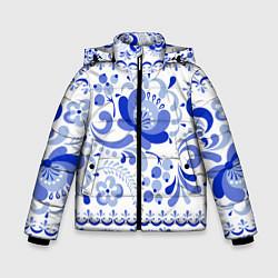 Куртка зимняя для мальчика Гжель 2 цвета 3D-черный — фото 1