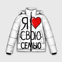 Детская зимняя куртка для мальчика с принтом Family Look, цвет: 3D-черный, артикул: 10097968406063 — фото 1