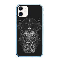 Чехол iPhone 11 матовый Wolves in the Throne Room цвета 3D-голубой — фото 1