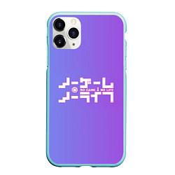 Чехол iPhone 11 Pro матовый No Game No Life цвета 3D-мятный — фото 1