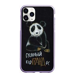 Чехол iPhone 11 Pro матовый Полный поПАНДос цвета 3D-светло-сиреневый — фото 1