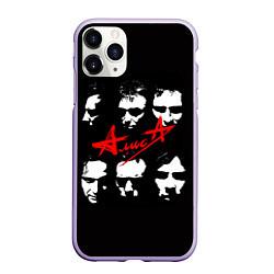 Чехол iPhone 11 Pro матовый Группа АлисА цвета 3D-светло-сиреневый — фото 1