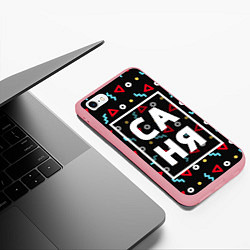 Чехол iPhone 6/6S Plus матовый Саня цвета 3D-баблгам — фото 2