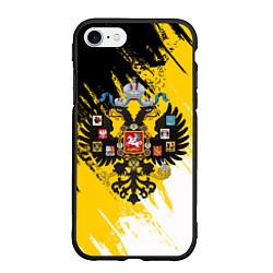 Чехол iPhone 7/8 матовый Имперский флаг и герб цвета 3D-черный — фото 1
