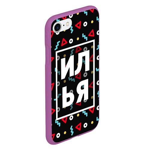 Чехол iPhone 7/8 матовый Илья / 3D-Фиолетовый – фото 2