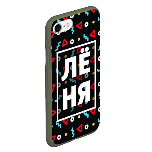 Чехол iPhone 7/8 матовый Лёня / 3D-Темно-зеленый – фото 2