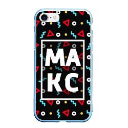 Чехол iPhone 7/8 матовый Макс цвета 3D-голубой — фото 1
