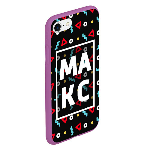 Чехол iPhone 7/8 матовый Макс / 3D-Фиолетовый – фото 2