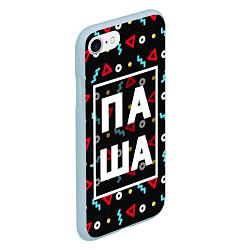 Чехол iPhone 7/8 матовый Паша цвета 3D-голубой — фото 2