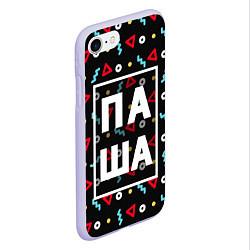 Чехол iPhone 7/8 матовый Паша цвета 3D-светло-сиреневый — фото 2