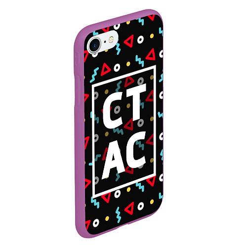 Чехол iPhone 7/8 матовый Стас / 3D-Фиолетовый – фото 2