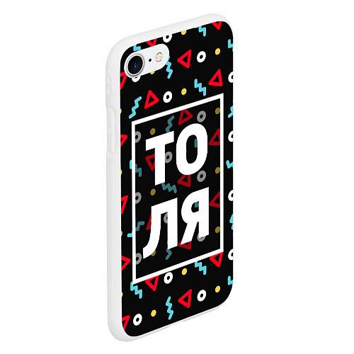 Чехол iPhone 7/8 матовый Толя / 3D-Белый – фото 2