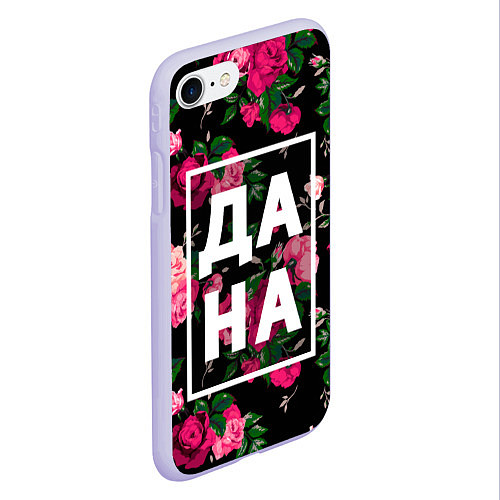 Чехол iPhone 7/8 матовый Дана / 3D-Светло-сиреневый – фото 2