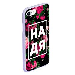 Чехол iPhone 7/8 матовый Надя цвета 3D-светло-сиреневый — фото 2