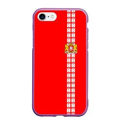 Чехол iPhone 7/8 матовый Грузия цвета 3D-фиолетовый — фото 1
