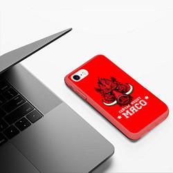 Чехол iPhone 7/8 матовый Сейчас будет мясо цвета 3D-красный — фото 2