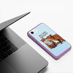 Чехол iPhone 7/8 матовый Ищу фырфырку цвета 3D-фиолетовый — фото 2