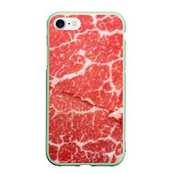 Чехол iPhone 7/8 матовый Кусок мяса цвета 3D-салатовый — фото 1