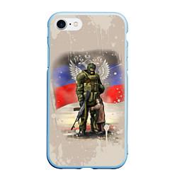 Чехол iPhone 7/8 матовый Солдат и дитя цвета 3D-голубой — фото 1