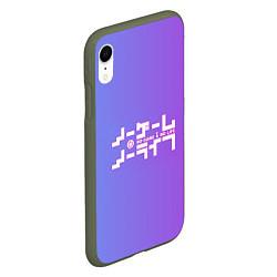 Чехол iPhone XR матовый No Game No Life цвета 3D-темно-зеленый — фото 2