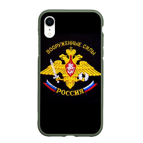 Чехол iPhone XR матовый ВС России: вышивка / 3D-Темно-зеленый – фото 1