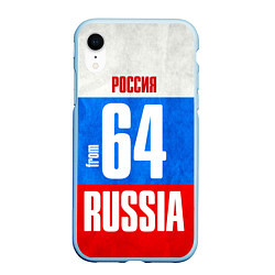 Чехол iPhone XR матовый Russia: from 64 цвета 3D-голубой — фото 1