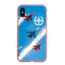Чехол iPhone XS Max матовый Самолеты ВВС цвета 3D-баблгам — фото 1