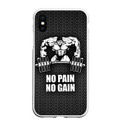 Чехол iPhone XS Max матовый No pain, no gain