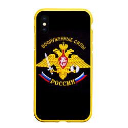 Чехол iPhone XS Max матовый ВС России: вышивка