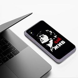 Чехол iPhone XS Max матовый Цой жив цвета 3D-серый — фото 2