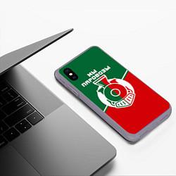 Чехол iPhone XS Max матовый Мы паровозы цвета 3D-серый — фото 2