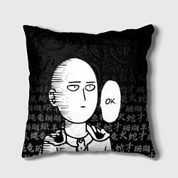 Подушка квадратная ONE-PUNCH MAN цвета 3D-принт — фото 1