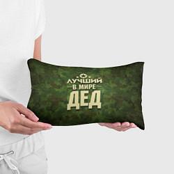 Подушка-антистресс Лучший в мире дед цвета 3D — фото 2