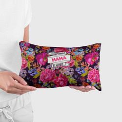 Подушка-антистресс Маме цвета 3D-принт — фото 2